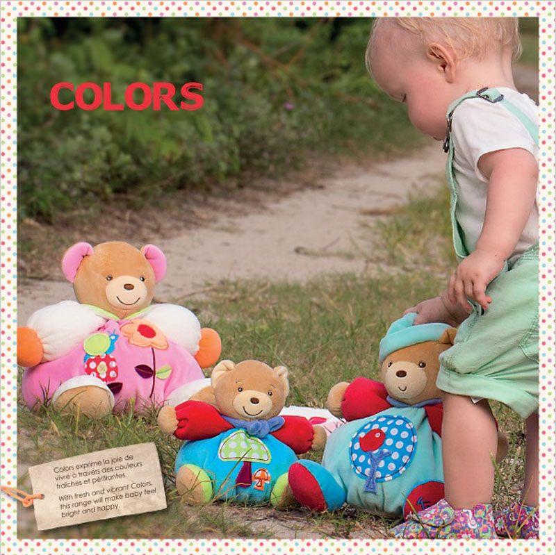 Peluche Urso com Cogumelo Colors